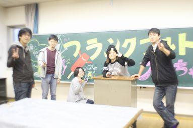 jyunbi15_09.JPG