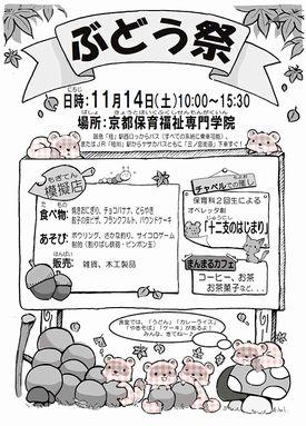 jyunbi15_11.jpg