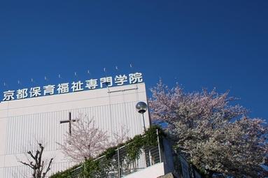 nyugakushiki2015_01.JPG