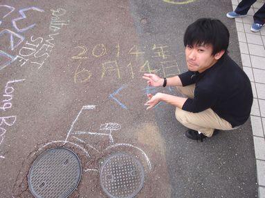 zugakosaku03.JPG